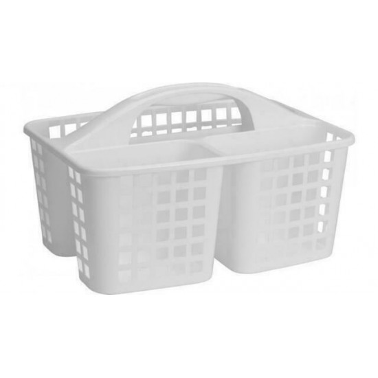 3 Compartment Storage Basket