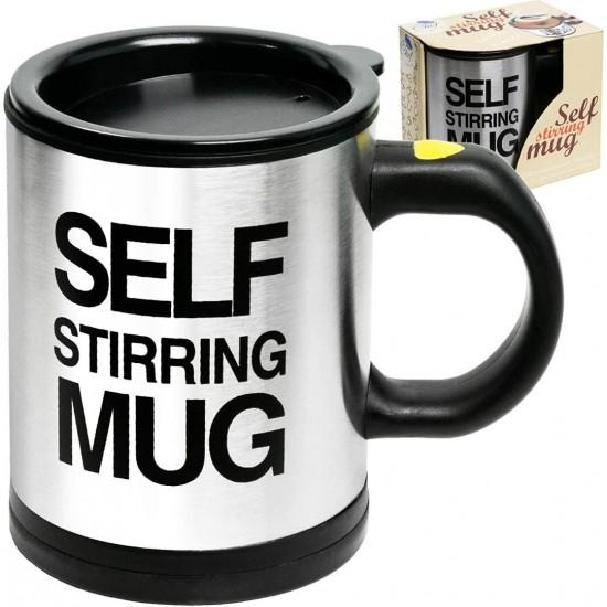 Electronic Self Stirring Travel Mug